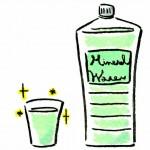 パルクレール美容液の口コミ体験とニキビ跡改善効果の理由