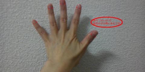 きれいな爪になる方法