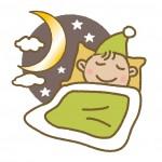 不眠解消、熟睡するためのポイント