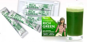 richgreen