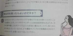 DSC_0621