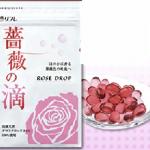 薔薇の滴で口臭改善の理由