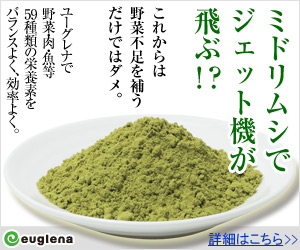 緑汁と青汁の違い比較と選び方