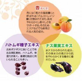 ぽろぽろとれる杏ジェルのピーリング効果とその理由